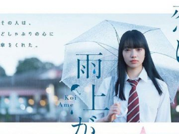 Dirilis Penuh, Trailer Film Koi wa Ameagari no You ni (After The Rain) Perlihatkan Adegan Romantis