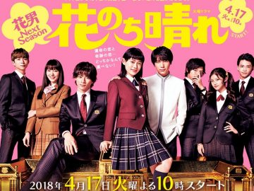 TBS Luncurkan Video Teaser Serial Drama Boys Over Flowers Season 2