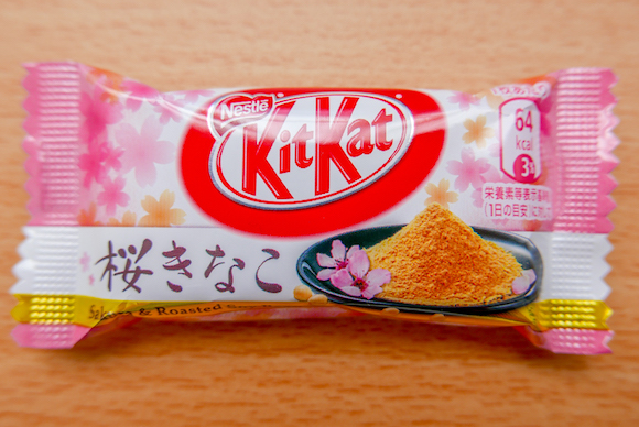 sakura-kit-kat-japanese-kinako-roasted-soybean-chocolate-16.jpg
