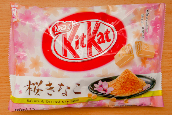 sakura-kit-kat-japanese-kinako-roasted-soybean-chocolate1.jpg