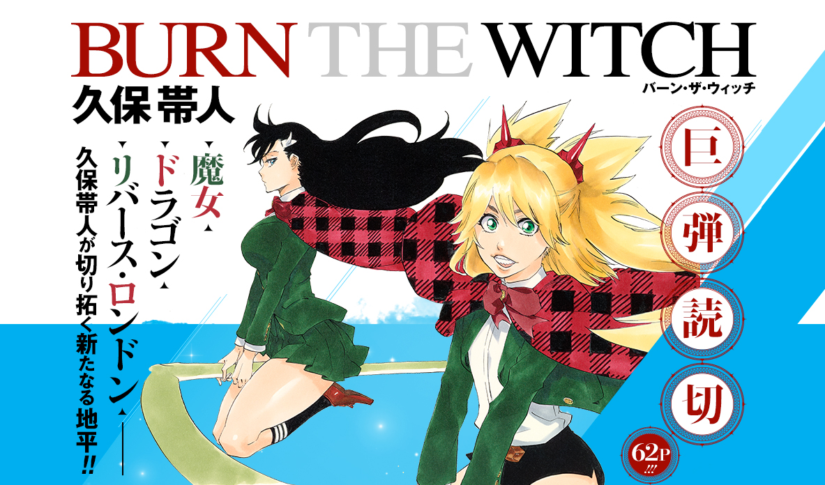 Mangaka Tite Kubo Akan Rilis Manga One-shot Berjudul Burn the Witch