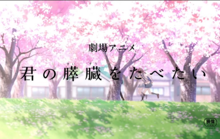 Trailer Film Anime I Want to Eat Your Pancreas Perdengarkan Lagu-Lagu Dari Band sumika