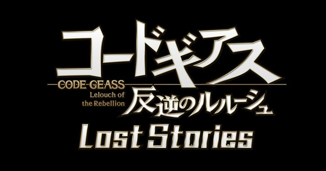 Anime Code Geass Lelouch of The Rebellion Akan Diangkat Jadi Social Network Game