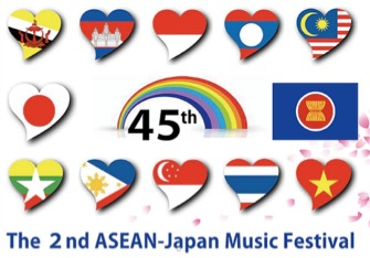 Andien-Asean-Japan-Music-Festival-02