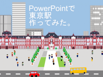 tokyo-station-power-point