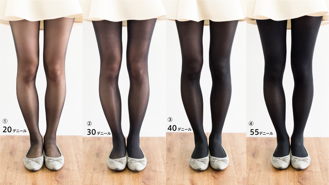 Tights World