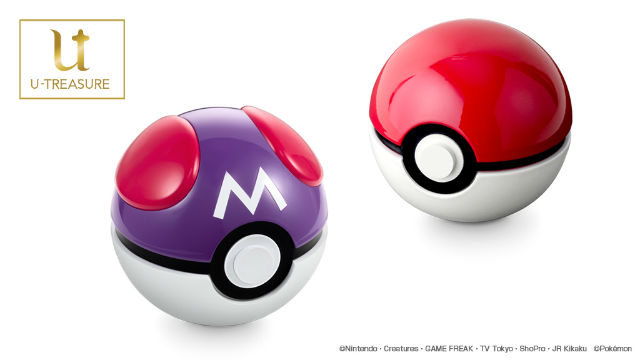 pokeball-wedding-ring