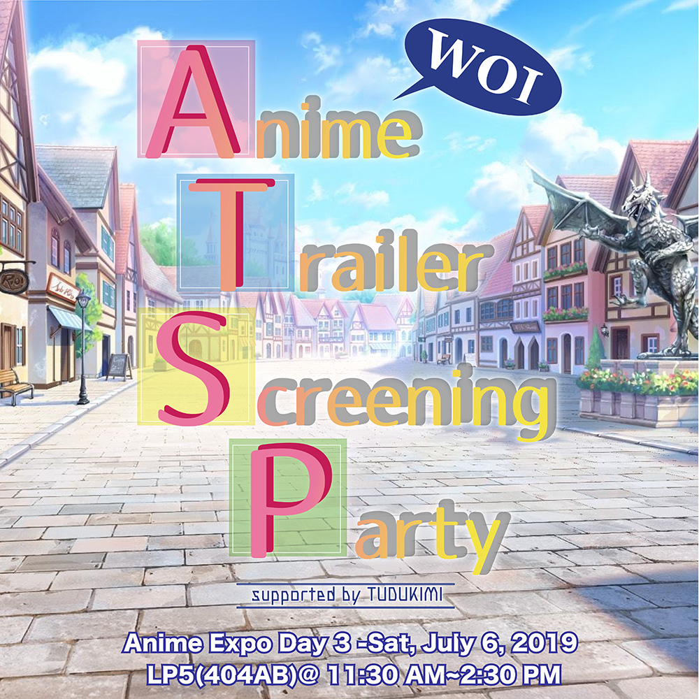 Anime Trailer Screening Party