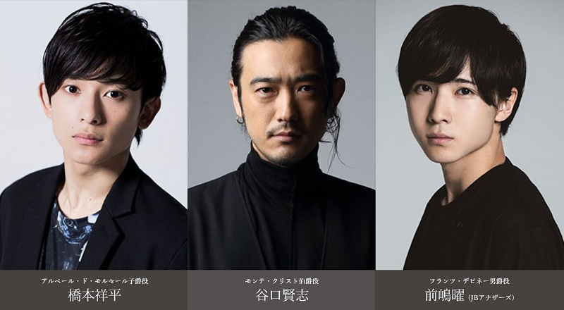 Gankutsuou: The Count of Monte Cristo akan Mendapatkan Adaptasi Stage Play