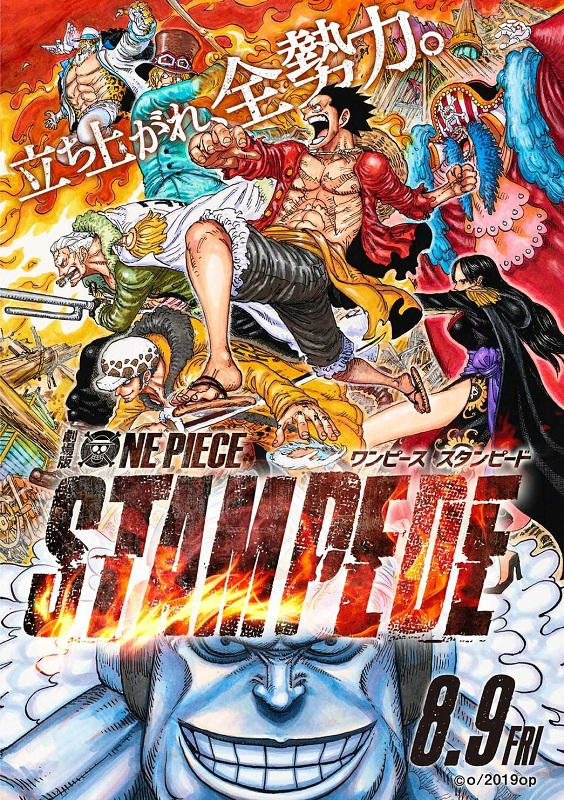 Film One Piece