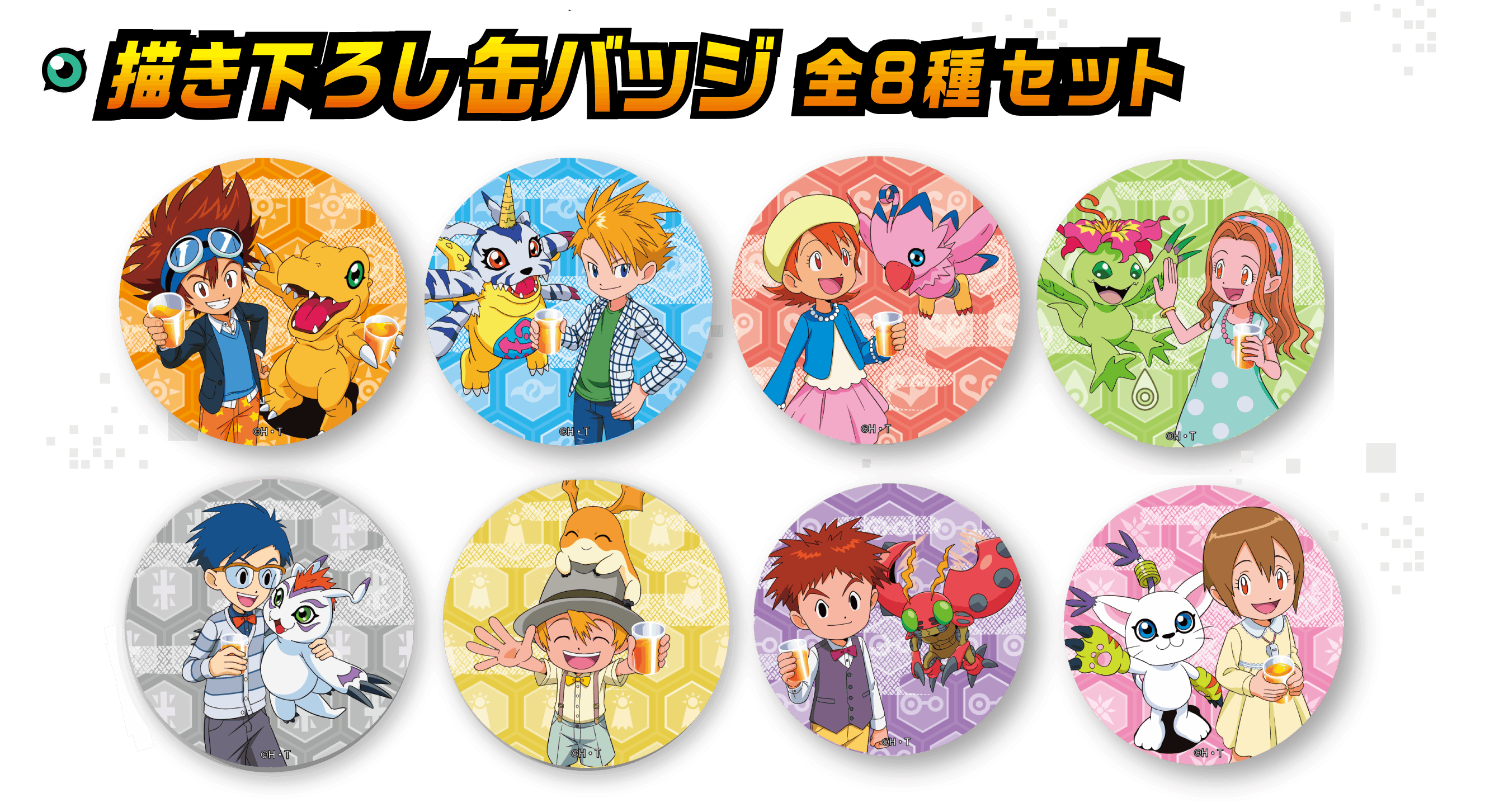 Crowdfunding Digimon Adventure