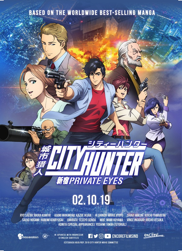 Film City Hunter
