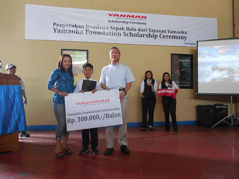 Yamaoka Scholarship Foundation