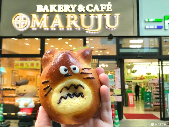 Bakery & Cafe MARUJU