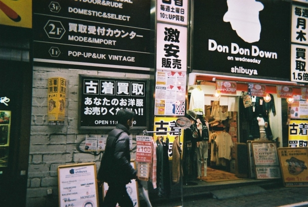 Don Don Down on Wednesday di Shibuya (airfrov.com)