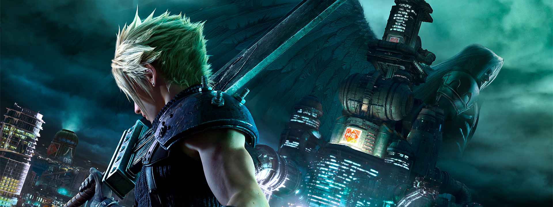 Final Fantasy VII Remake (www.playstation.com)