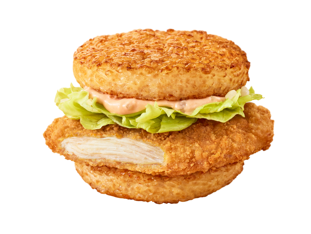 Gohan Chicken Fillet O' (Foto: https://soranews24.com/2020/01/28/mcdonalds-releases-new-rice-burgers-in-japan/)