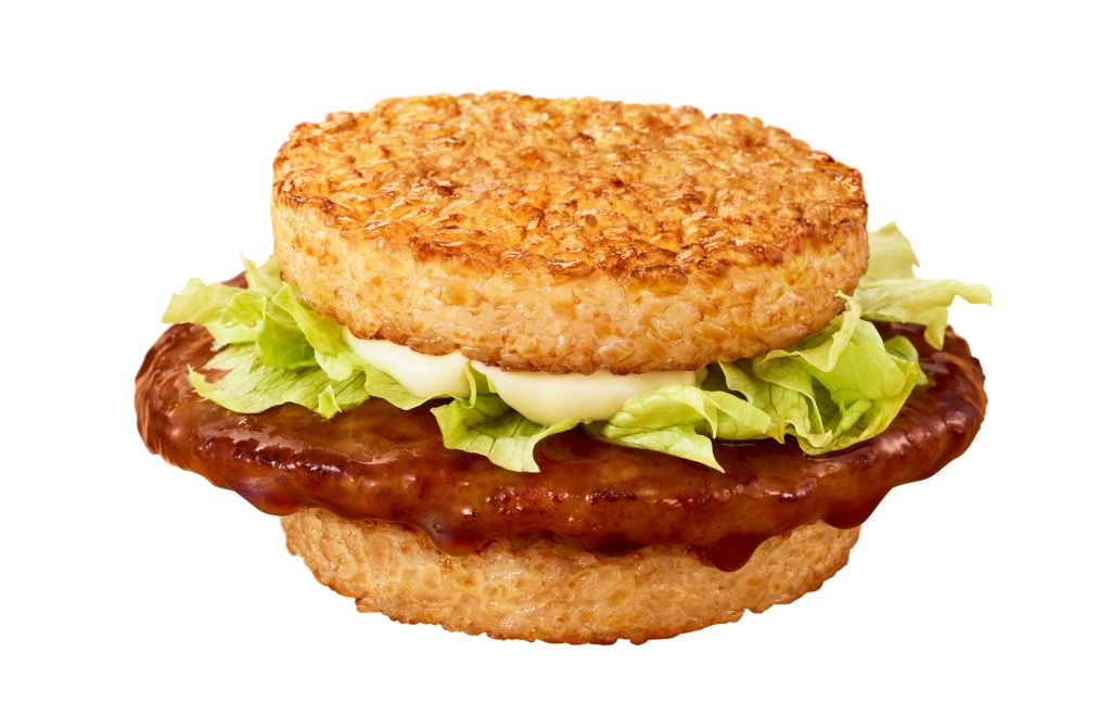 Gohan Teriyaki (Foto: https://soranews24.com/2020/01/28/mcdonalds-releases-new-rice-burgers-in-japan/)