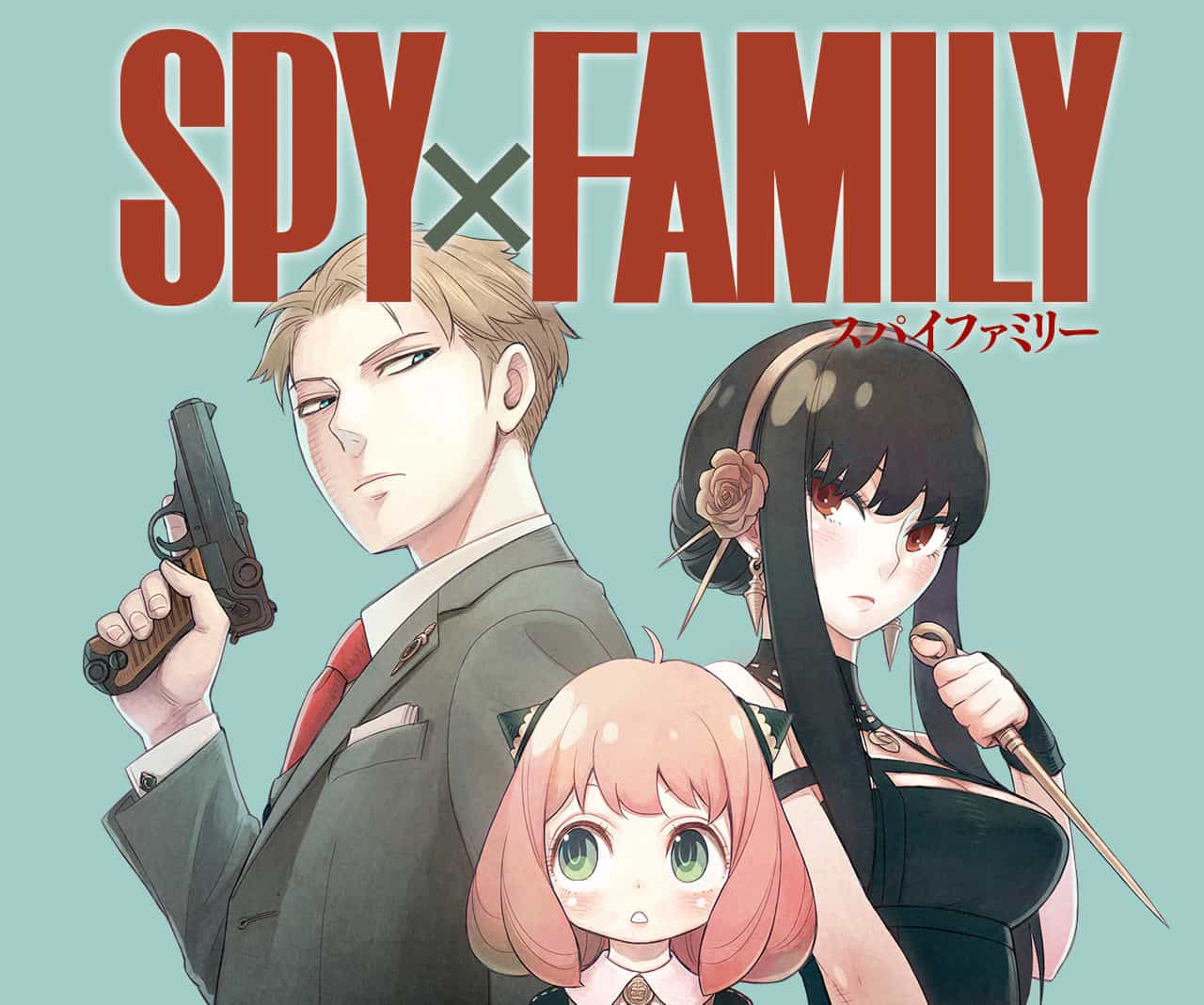 SPY X FAMILY, Manga Berkisah