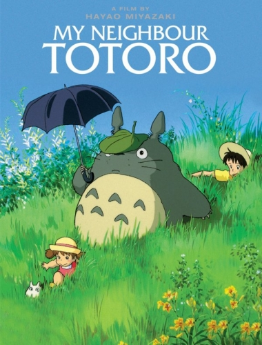 2d my-neighbour-totoro