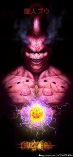 Demon Man Buu