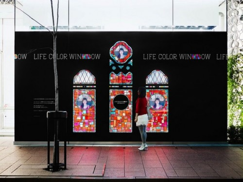 4a shiseido-life-color-window-1