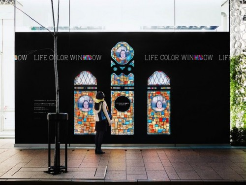 4c shiseido-life-color-window-3