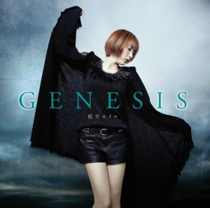 Aoi_Eir_-_GENESIS_Regular_Edition-300x297