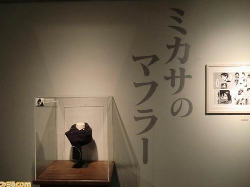 Attack on Titan Exhibit peek (14)
