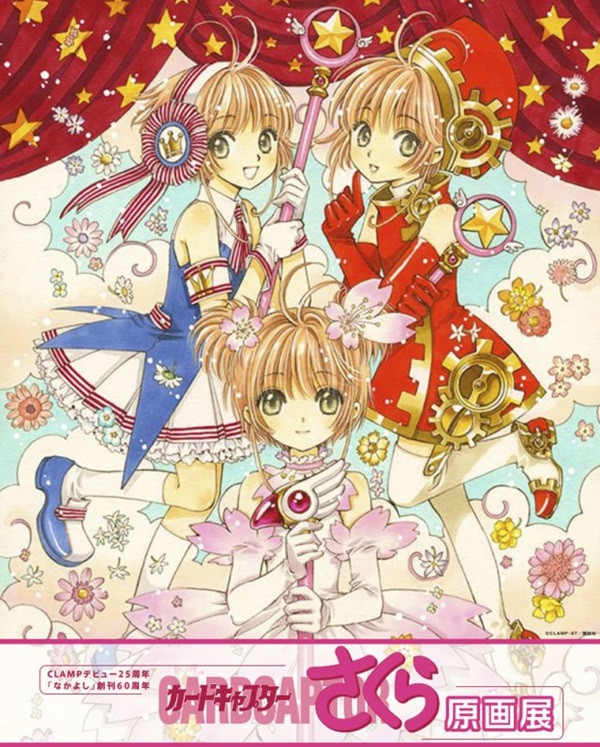 "Poster ""Cardcaptor Sakura Original Art Exhibition"""