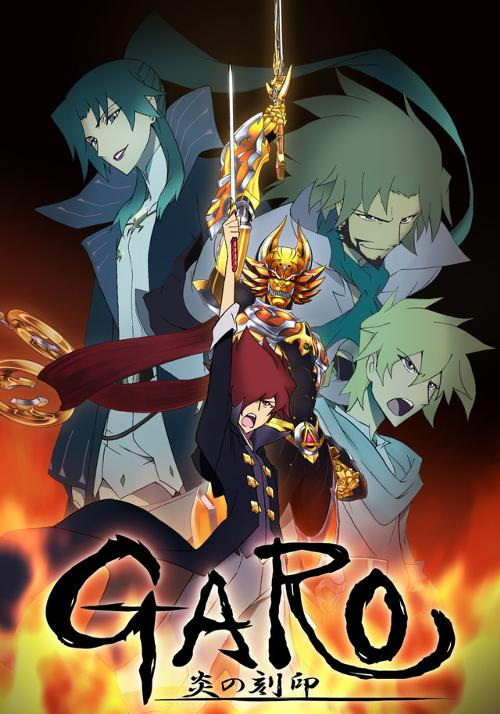 "c) 2014 ""Garo The Animation"" Keita Amemiya / Tohokushinsha"
