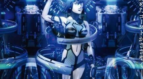 Ghost in the Shell (1)