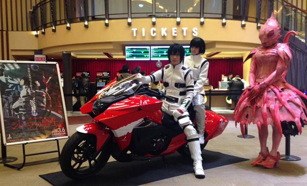 Honda NM4-02 Benisuzume Version dari 'Knights of Sidonia the Movie'