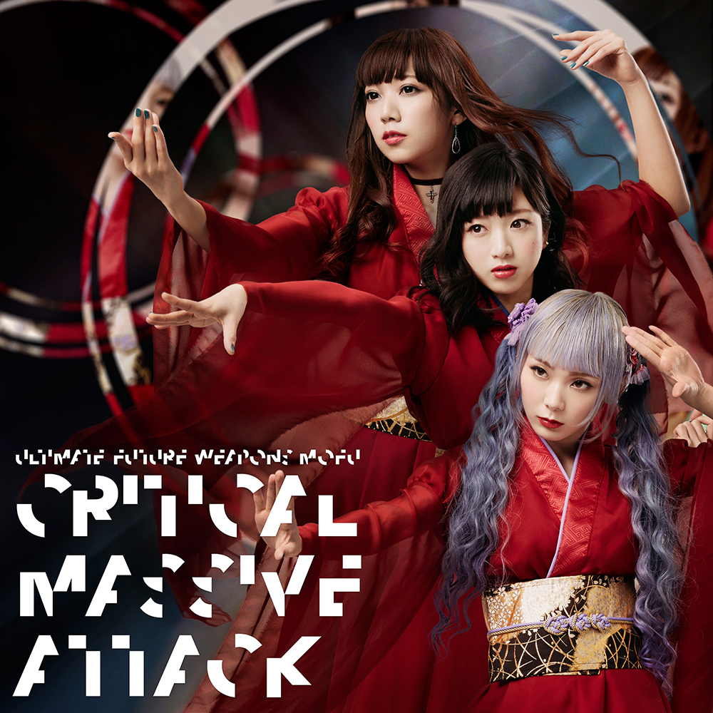 Idol group bertema ninja, Ultimate Future Weapons mofu, merilis MV untuk single debut mereka! (2)