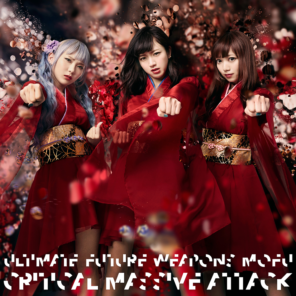 Idol group bertema ninja, Ultimate Future Weapons mofu, merilis MV untuk single debut mereka! (3)