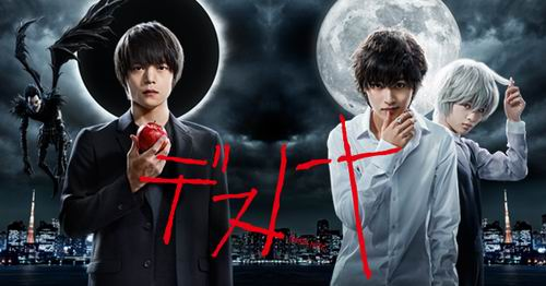 Iklan serial TV live-action Death Note menampilkan Kira vs L