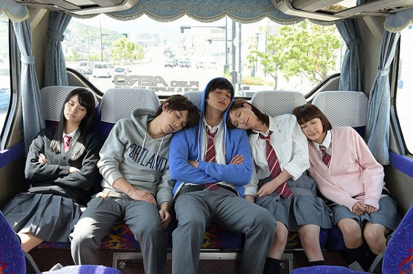 image: Ao Haru Ride movie