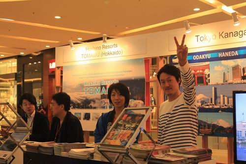 Japan Travel Fair 2015 (7)