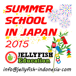 Jellyfish Education 2 - Default Campaign
