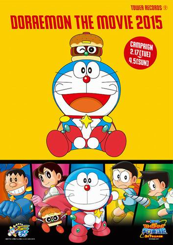 Kafe Doraemon The Movie dibuka di Tower Records Shibuya (1)