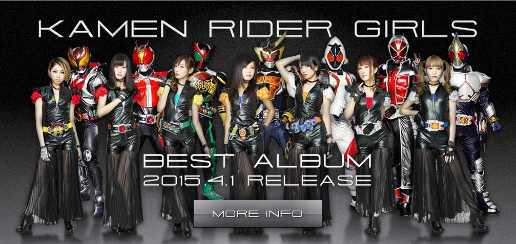 Kamen Rider GIRLS BEST
