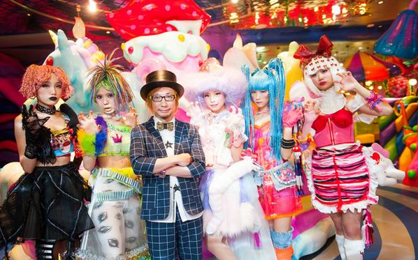 Kawaii Monster Cafe 3