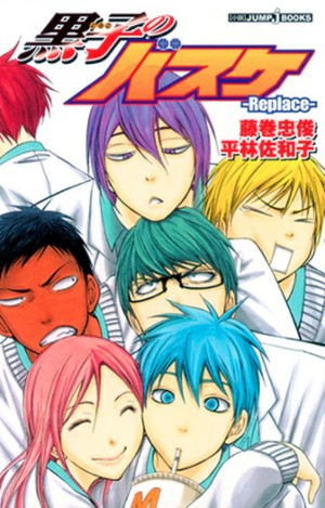 Kuroko's Basketball Novel Prequels Get Manga Adaptation