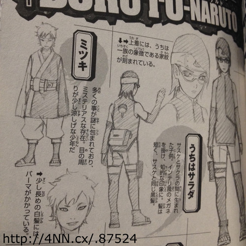 MItsuki Boruto -Naruto the Movie-