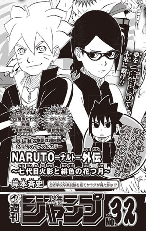 Manga spin-off Naruto The Seventh Hokage and the Scarlet Spring tamat minggu depan
