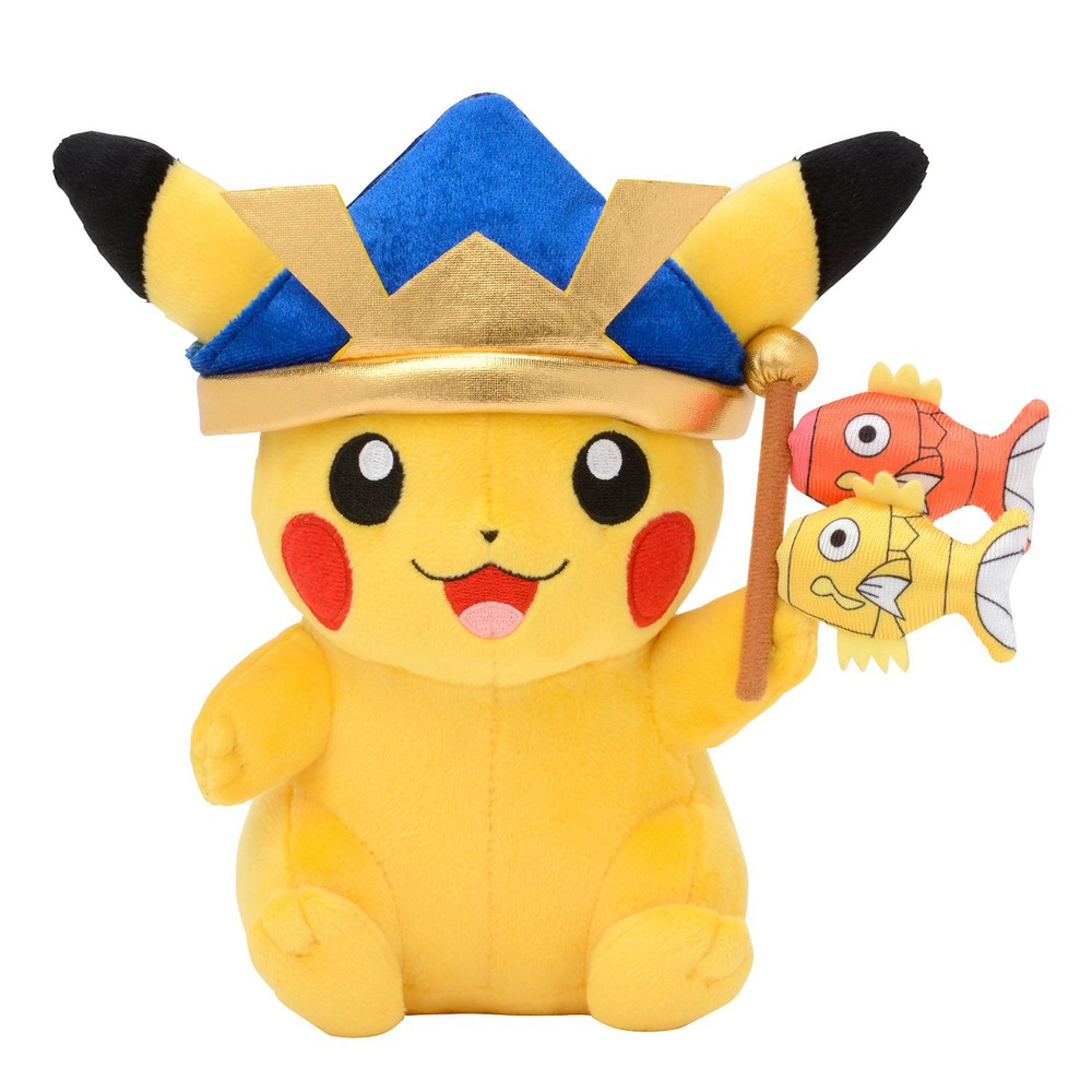 Monthly Pikachu Plus (3)
