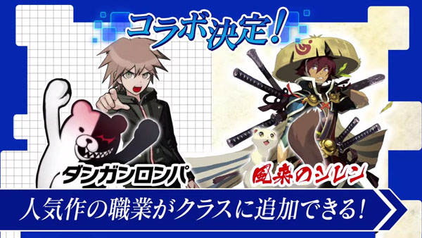 Kolaborasi crossover Mystery Chronicle dengan Danganronpa dan Shiren the Wanderer