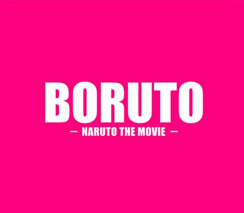 Naruto-Shippuuden-Movie-8-Baruto (1)