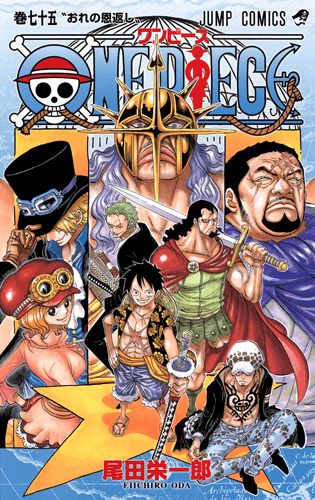One Piece-Vol-75-1