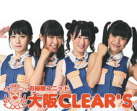 Osoji Unit Kawagoe Clear's (3)